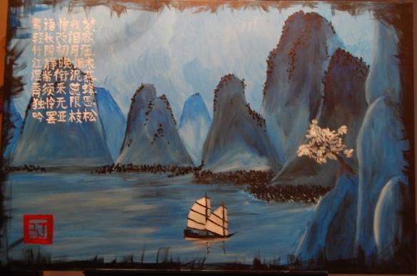 Poem by Yu XuanJi