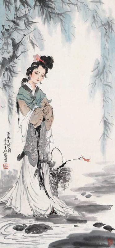 Xi Shi's Ghost