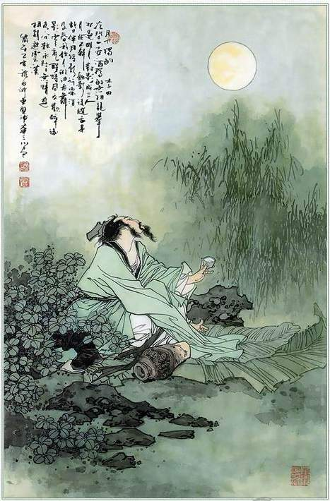 Dreams of the Tang Dynasty#1