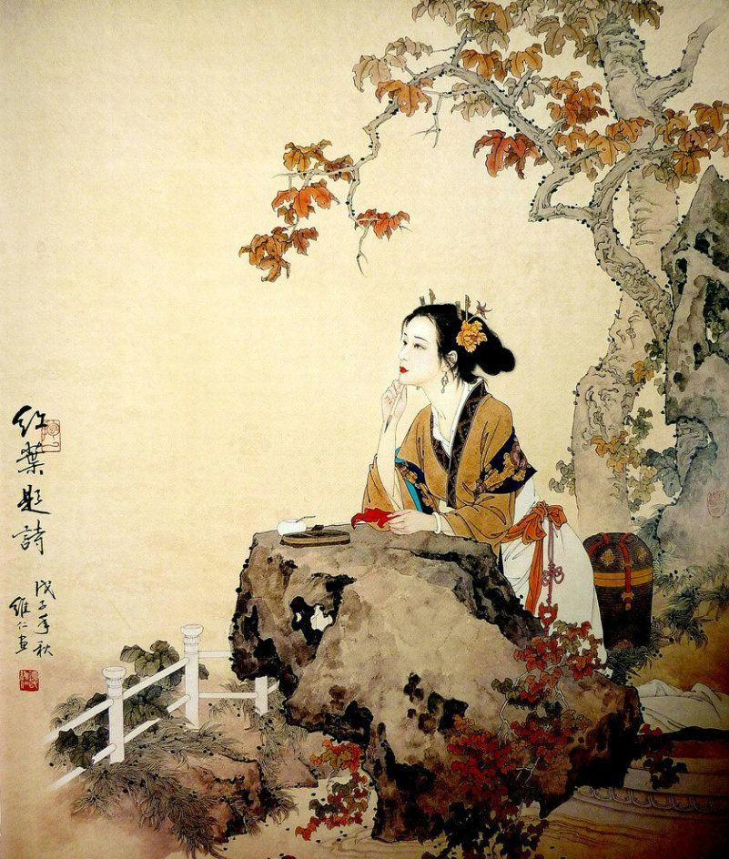 Reply to a Poem, Matching the Form – 鱼玄机 – Yu Xuanji – Yu HsuanChi