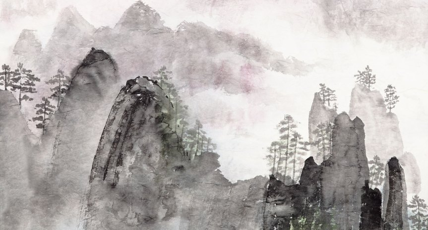 The Mountain Spring – Qu QiangI